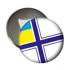 Купить Відкривачка з магнітом ВМСУ в интернет-магазине Каптерка в Киеве и Украине