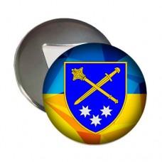 Купить Відкривачка з магнітом ОК Схід (жовто-блакитна) в интернет-магазине Каптерка в Киеве и Украине