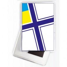 Купить Магніт ВМСУ в интернет-магазине Каптерка в Киеве и Украине