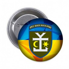 Значок 54 ОМБр (жовто-блакитний)