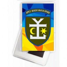 Купить Магніт 54 ОМБр (жовто-блакитний) в интернет-магазине Каптерка в Киеве и Украине