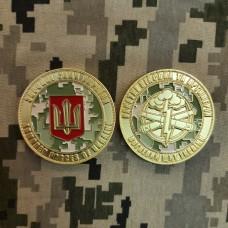 Коїн Ракетні Війська та Артилерія, Вогневий Щит України