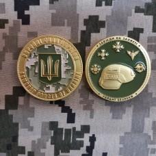 Коїн Збройні Сили України, Завжди на захисті