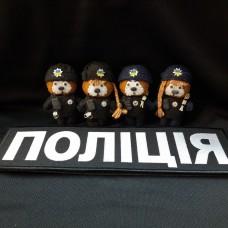 Купить М'яка іграшкаПесик НП в интернет-магазине Каптерка в Киеве и Украине