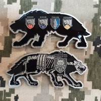 Коїн Вовкулака Сили спеціальних операцій ЗСУ