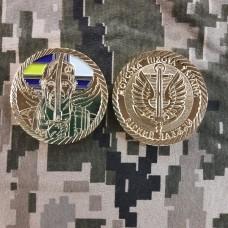 Коїн Морська Піхота України Вірний Завжди