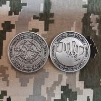 Коїн Сили спеціальних операцій ЗСУ