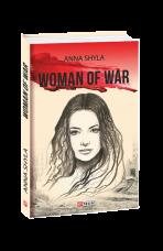 Купить Книга Woman of War Anna Shyla в интернет-магазине Каптерка в Киеве и Украине