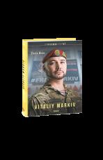 Купить Книга Libro Vitaliy Markiv Daria Bura в интернет-магазине Каптерка в Киеве и Украине