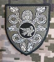 Нарукавний знак 53 ОМБр (польовий)