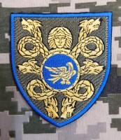 Нарукавний знак 53 ОМБр (кольоровий)