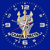 Годинник 801 ОЗБ ПДСЗ (синій)