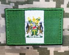 Нашивка прапор Родезії