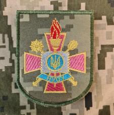 Шеврон Національний Університет Оборони України піксель