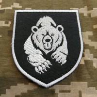 Нарукавний знак Мотопіхотний батальйон 128ї ОГШБр