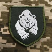 Нарукавний знак Мотопіхотний батальйон 128ї ОГШБр Польовий