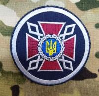 Нарукавний знак Державна Пенітенціарна Служба