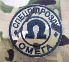 Нарукавний знак Спецпідрозділ Омега (мультикам)