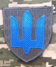 Нарукавний знак Механізовані Війська (з тризубами)