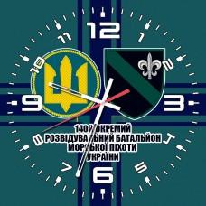 Годинник 140 ОРБ МП (напис і знак морська піхота)