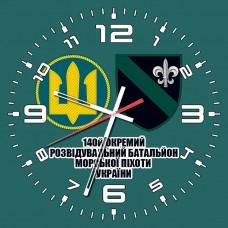 Годинник 140 ОРБ МП Варіант (напис і знак морська піхота)