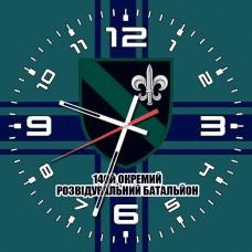 Годинник 140 ОРБ МП
