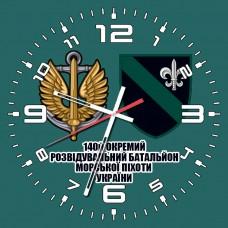 Годинник 140 ОРБ МП (напис і беретний знак МП)