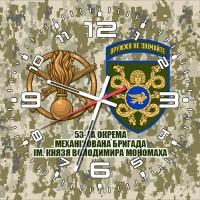 Годинник 53 ОМБр (новий знак і знак піхоти піксель)