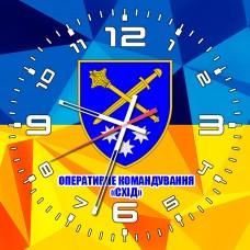 Годинник ОК Схід (жовто-блакитний)
