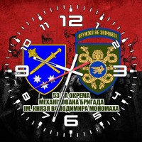 Годинник 53 ОМБр (новий знак і знак ОК Схід червоно-чорний)