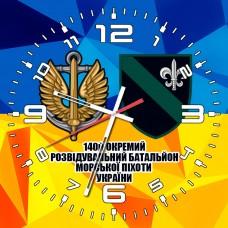 Годинник 140 ОРБ МП (напис і беретний знак МП жовто-блакитний)