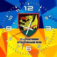 Годинник 32 РеАП (жовто-блакитний)