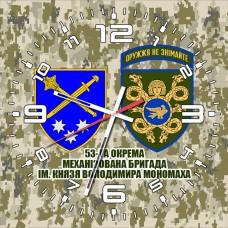 Годинник 53 ОМБр (новий знак і знак ОК Схід піксель)