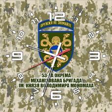 Годинник 53 ОМБр (новий знак піксель)