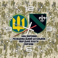 Годинник 140 ОРБ МП (напис і знак морська піхота піксель)