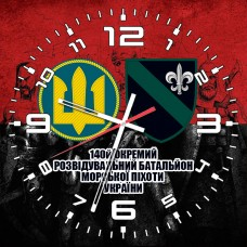 Годинник 140 ОРБ МП (напис і знак морська піхота червоно-чорний)