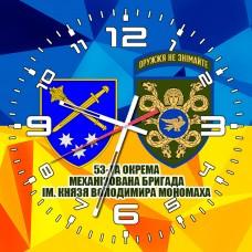 Годинник 53 ОМБр (новий знак і знак ОК Схід жовто-блакитний)
