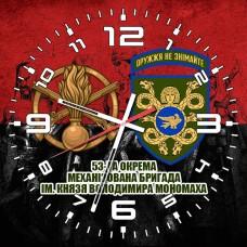 Годинник 53 ОМБр (новий знак і знак піхоти червоно-чорний)