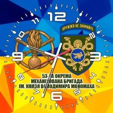 Годинник 53 ОМБр (новий знак і знак піхоти жовто-блакитний)