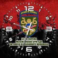 Годинник 53 ОМБр (новий знак червоно-чорний)