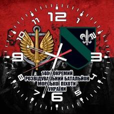 Годинник 140 ОРБ МП (напис і беретний знак МП червоно-чорний)