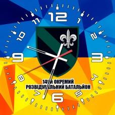 Годинник 140 ОРБ МП (жовто-блакитний)
