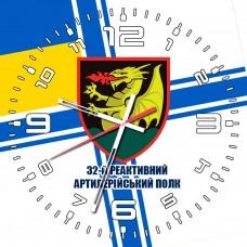 Купить Годинник 32 РеАП (ВМСУ) в интернет-магазине Каптерка в Киеве и Украине