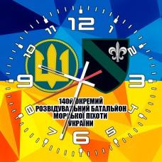 Годинник 140 ОРБ МП (напис і знак морська піхота жовто-блакитний)