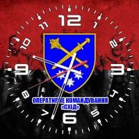 Годинник ОК Схід (червоно-чорний)