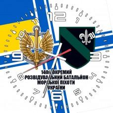 Годинник 140 ОРБ МП (напис і беретний знак МП ВМСУ)