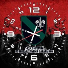 Годинник 140 ОРБ МП (червоно-чорний)