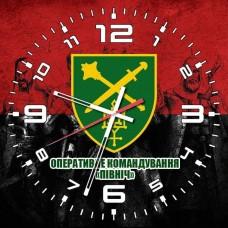 Годинник ОК Північ (червоно-чорний стилізований)