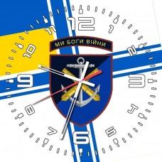 Годинник 406 ОАБр (ВМСУ)