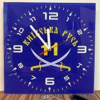Годинник 11 Батальйон Київська Русь